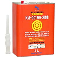 AZ(エーゼット) KM-001 極圧・水置換オイル 4L [潤滑防錆浸透油/極圧潤滑剤/浸透防錆潤滑剤/潤滑油]