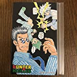 HUNTER×HUNTER 冨樫義博 ミニファスナーケース ジャンプショップ anime グッズ