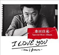 I LOVE YOU -now & forever- (完全生産限定盤) by 桑田佳祐 (2012-07-17)
