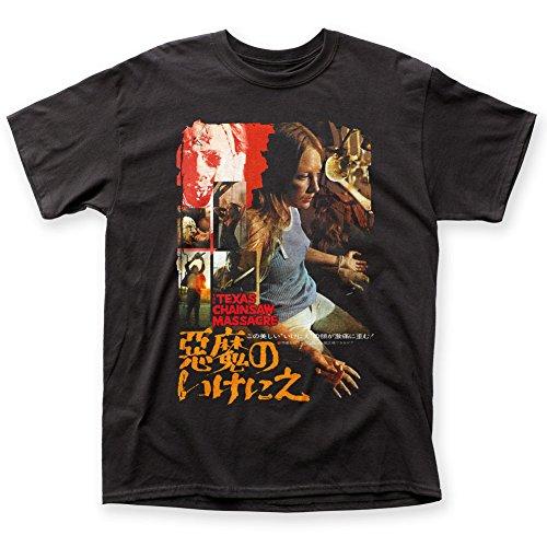 Desconocido Matanza de Texas–para Hombre japonés Póster Camiseta Negro Negro Medium
