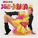 Xegundo Xou da Xuxa