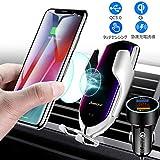 【最新版】車載Qi ワイヤレス充電器 360度回転 車載ホルダー 車載スマホホルダー 赤外線センサーによる自動開閉 10W/ 7.5W/ 5W自動識別 インテリジェント高速車載ワイヤレス充電器 QC3.0 USB 車載急速充電器 iPhone X/ XR/ XS/ XSMAX/ 8/ 8 Plus/ Galaxy S9/S8/S8 Plus/S7/S7 Edge/S6/S6 Edge/Note 8/Note 5/Nexus 等に適用ワイヤレス充電機種に対応 【Quick Charge3.0&日本語説明書付】 (銀色)