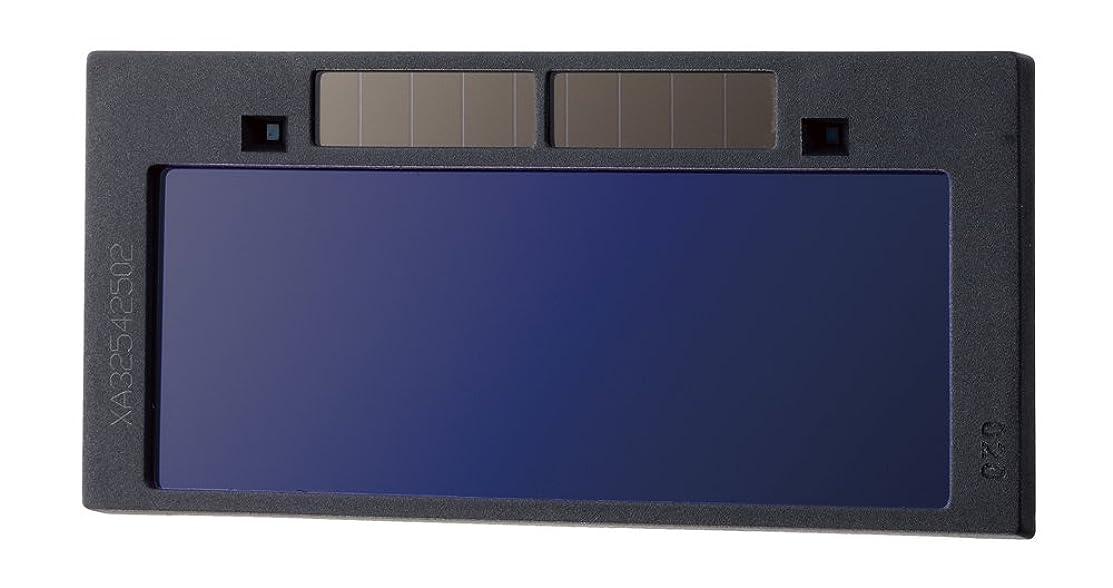 温室ブルーベル復活する自動遮光フィルター C-10