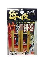 ささめ針(SASAME) N-013 匠技 小型仕掛巻