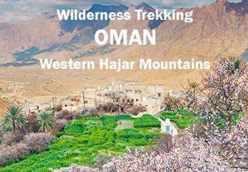 Wilderness Trekking Oman - Map: Western Hajar Mountains
