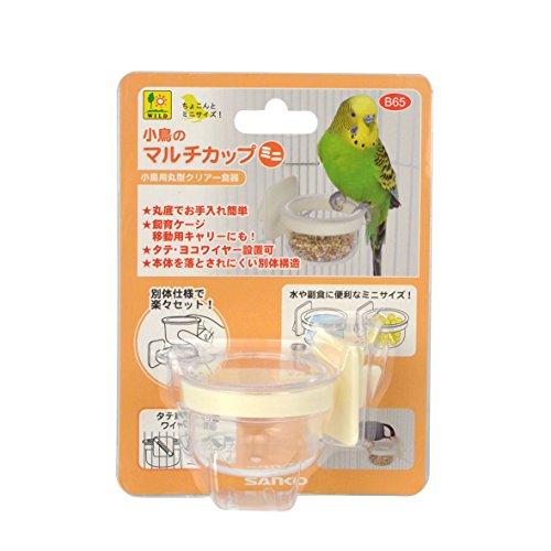 SANKO B65 小鳥のマルチカップ ミニ