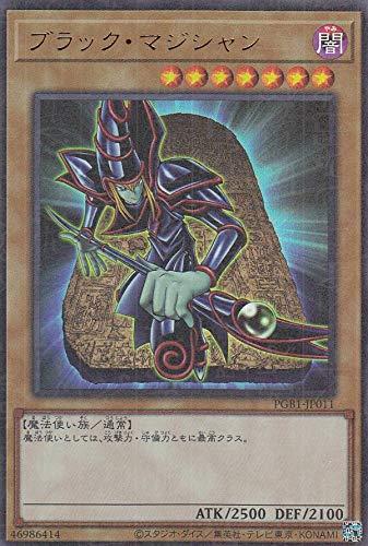 遊戯王 PGB1-JP011 ブラック・マジシャン (日本語版 ミレニアムウルトラレア) PRISMATIC GOD BOX