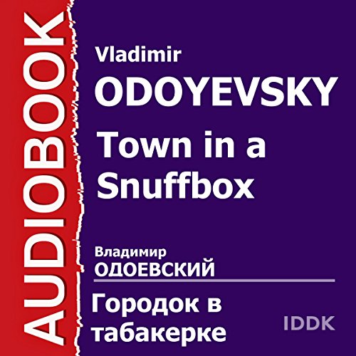 Town in a Snuffbox [Russian Edition] audiobook cover art