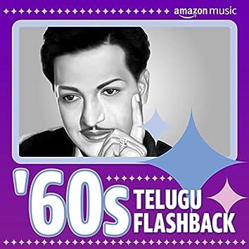 60s Telugu Flashback