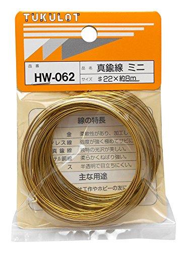 WAKI 真鍮線 ミニ #22X8m HW-062