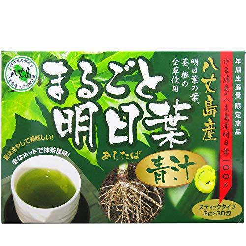 ユウキ製薬 まるごと明日葉青汁 15-30日分 3g×30包