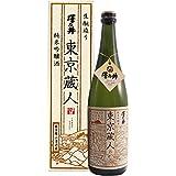 澤乃井 東京蔵人 [ 日本酒 東京都 720ml ]