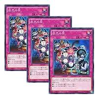 ★ 3枚セット ★遊戯王 日本語版 DUEA-JP080 海外未発売 出たら目 (ノーマル)