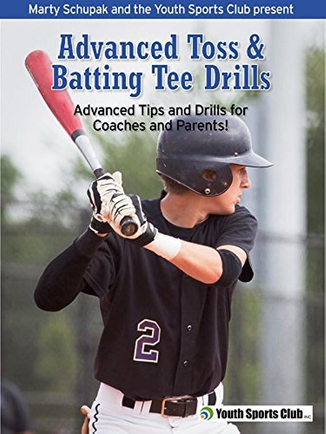 Advanced Toss & Batting Tee Drills