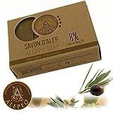 Alepeo Olivenölseife Moschus-Amber 100g