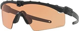Oakley Men's Standard Issue Ballistic M Frame 3.0 Sunglasses,OS,Matte Black/Prizm Tr45