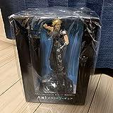 ファイナルファンタジー リメイク[FINAL FANTASY VII REMAKE]発売記念くじ A賞 クラウド フィギュア FF7