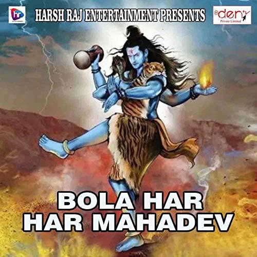 Shiv Guru Ke Charniya