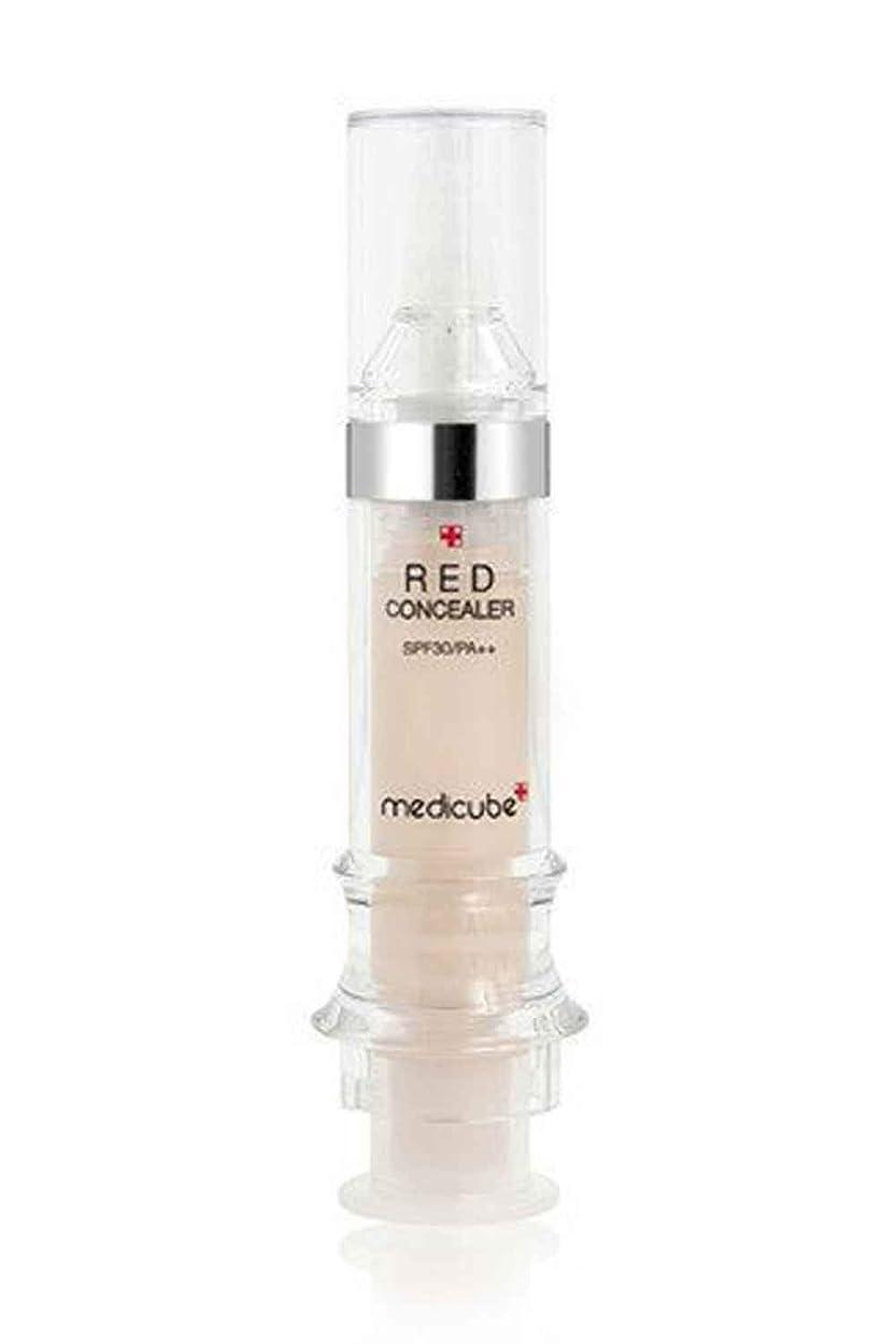 練習アミューズボーナス[Medicube]Red Red Concealer #23 5.5ml メディキューブ レッドコンシーラー#23 5.5ml [並行輸入品]