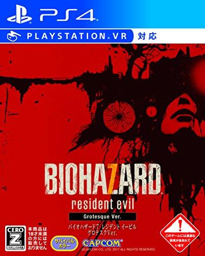 Resident Evil 7 / Biohazard 7 - Cero Z / Grotesque Ver. - Standard Edition [PS4]