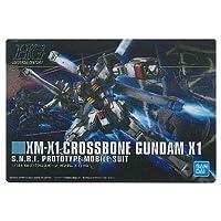 GUNDAM ガンダム ガンプラパッケージアートコレクション チョコウエハース6 [178:XM-X1 クロスボーン・ガンダムX1](単品) ※カードのみです