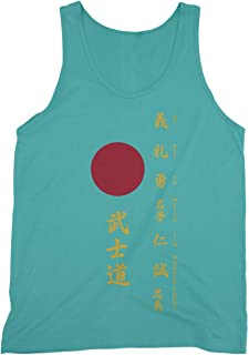 Royal Decor Collection Bushido Gi Rei Yu Meiyo Jin Makoto Chugi Yellow Text Tank Tops