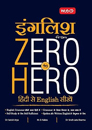 Anglais de zéro à héros