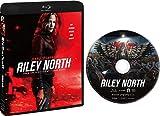 ライリー・ノース 復讐の女神[Blu-ray/ブルーレイ]