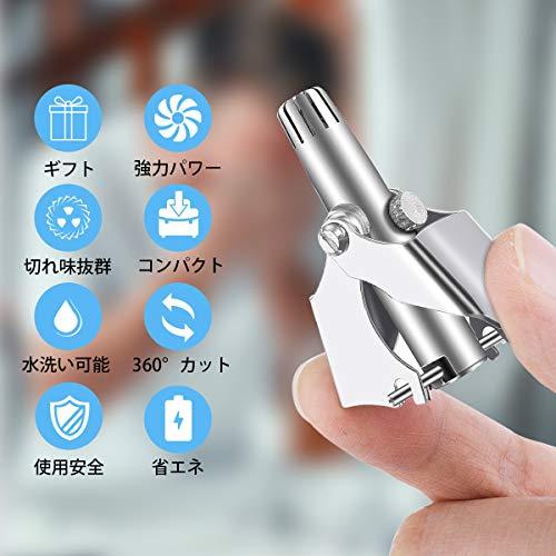 手動鼻毛カッターMOHOOエチケットカッター鼻毛切りステンレス製水洗い可能持ち運び便利ブラシ付属手動式の鼻毛カッターもっと安全と快適収納ケ—ス付き