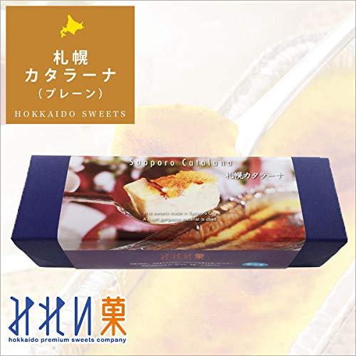 みれい菓『札幌カタラーナL』