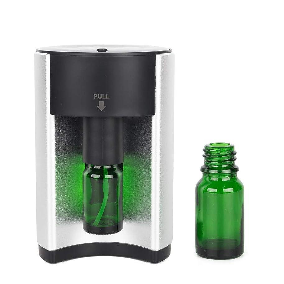 未亡人チューブ以内にアロマディフューザー アロマ 芳香器 (GT-SH-S1)アロマオイル ネブライザー式 アロマポット usb コンセント 小型 香り おしゃれ 可愛い シンプル 軽量 卓上 シンプル スマート 水を使わない オイル別売り
