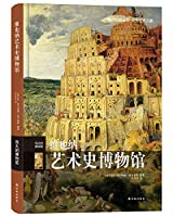 Great museums: the Museum of Art History in Vienna(Chinese Edition)