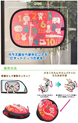 テクセルジャパン ビタットシェード アルファベット 1コ入