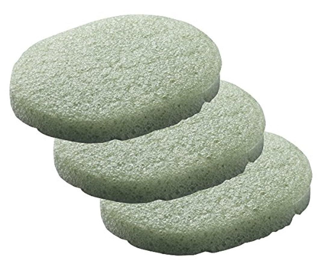 【こんにゃくスポンジ】3個セット 蒟蒻 洗顔用 マッサージパフ (シート型 緑茶)