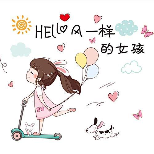 Muursticker voor meisjes, schattige ballonnen voor honden om zelf te maken met cartoon-motief, voor kinderkamer, slaapkamer, kinderkamer
