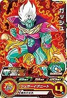 スーパードラゴンボールヒーローズ BM8-022 ガッシュ C