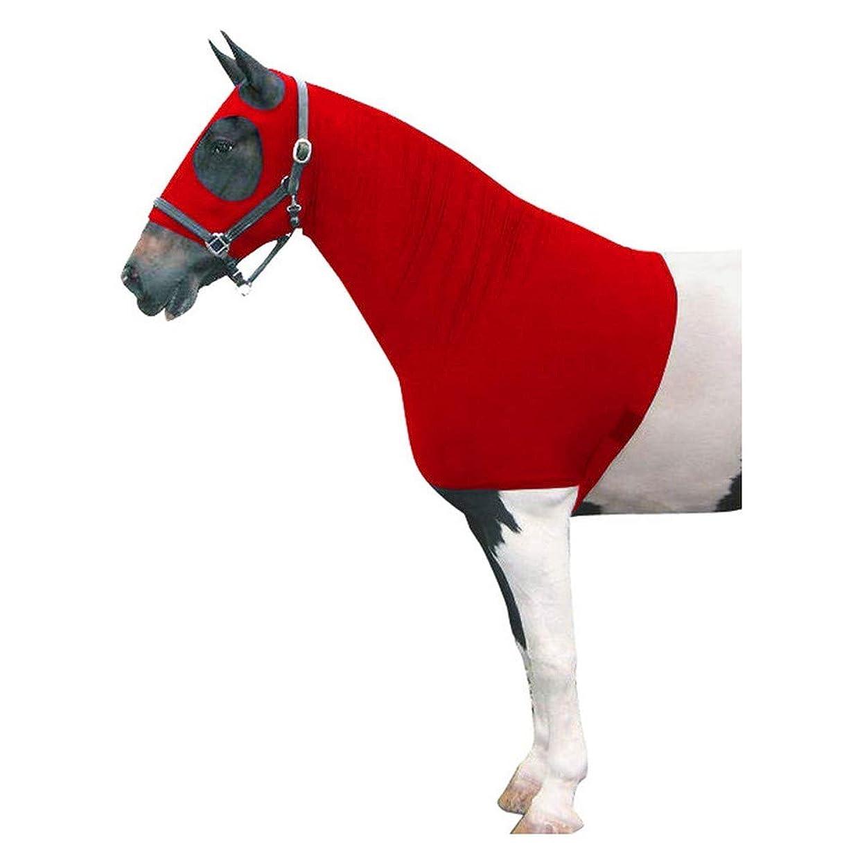 修正する逃す壁(スプリーム?プロダクツ) Supreme Products 馬用 2イン1 フード 頭カバー 馬着 ラグ 乗馬 ホースライディング