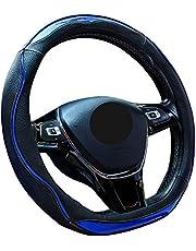 ZATOOTOハンドルカバー・ステアリングカバー d型 軽普通車 おしゃれ 滑りにくい グリップ感抜群 sサイズ LY123