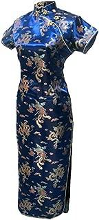 chinese male dress