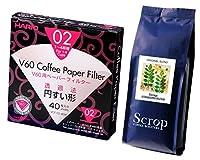 【Scropコーヒー100g付】HARIO V60ペーパーフィルター02 ホワイト 40枚