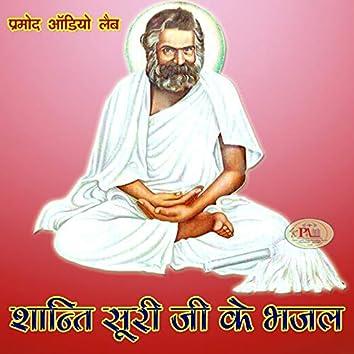 Shanti Suri Ji Ke Bhajan