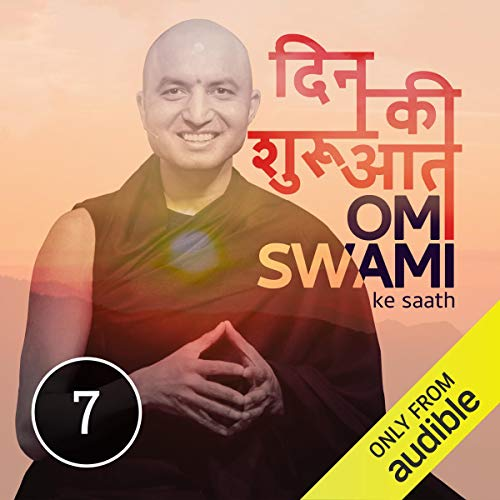 Adhyay Saat cover art