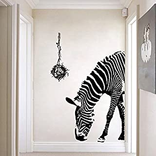 Zebra Wall Decal - Wildlife Wall Stickers - Black and White Wall Decor - Vinyl Wall Decals Animals – Peel and Stick
