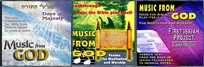 Music From God - 3 CDs Bundle: Hebrew Bible verses translated to musical notes produce Heavenly music