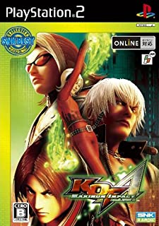 King of Fighters Maximum Impact Regulation A (SNK Best Collection) [Japan Import]