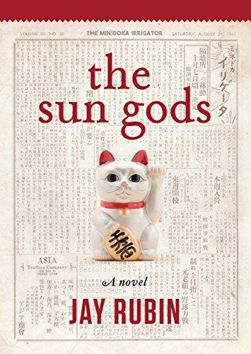 The Sun Gods (English Edition)の詳細を見る