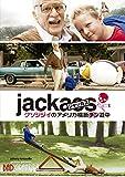 ジャッカス/クソジジイのアメリカ横断チン道中[DVD]