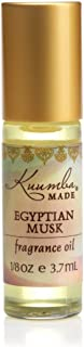 Kuumba Made Egyptian Musk Fragrance Oil Roll-On .125 Oz / 3.7 ml (1-Unit)