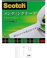 スリーエム メンディングテープ 大巻15mmx50m 810-3-15 【まとめ買い3巻セット】 + 画材屋ドットコム ポストカードA