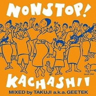 ノンストップ! カチャーシー・デラックス盤 MIXED by TAKUJI a.k.a GEETEK (2枚組ALBUM)